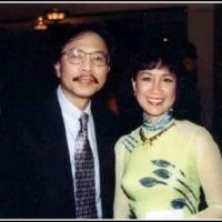 Ngô Thụy Miên & Quỳnh Giao