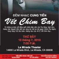 Cung Tien