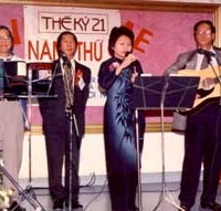 Ngô Mạnh Thu, Nguyễn Thiện Cơ, Nguyễn Linh Giang, và Nguyễn Đức Quang năm 1994 hay 1995