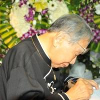 Đám Tang Phạm Duy