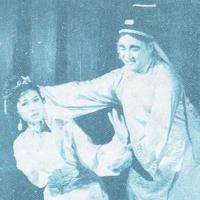 Một cảnh trong vở hát Kiều Nguyệt Nga