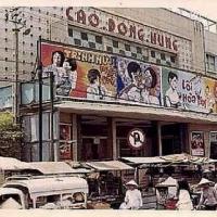 Rạp Cao Đồng Hưng ở gần chợ Bà Chiểu
